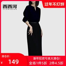 欧美赫ch风中长式气on(小)黑裙春季2021新式时尚显瘦收腰连衣裙