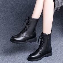39优ch软皮马丁靴on搭系带中筒加绒棉鞋圆头平底短靴