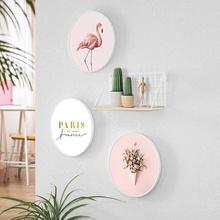 创意壁chins风墙on装饰品(小)挂件墙壁卧室房间墙上花铁艺墙饰
