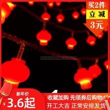 ledch彩灯闪灯串on装饰新年过年布置红灯笼中国结春节喜庆灯