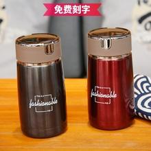 韩款3ch4不锈钢保on学生便携迷你女士水杯个性(小)巧简约茶杯子