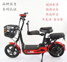 通用电ch踏板电瓶自on宝(小)孩折叠前置安全高品质宝宝座椅坐垫