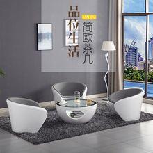 个性简ch圆形沙发椅on意洽谈茶几公司会客休闲艺术单的沙发椅