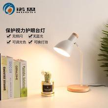 简约LchD可换灯泡on眼台灯学生书桌卧室床头办公室插电E27螺口