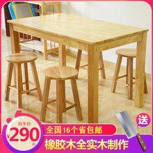 家用经ch型实木加粗on套装办公室橡木北欧风餐厅方桌子