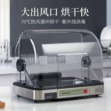 茶杯消ch柜办公室家on台式桌面紫外线杀菌茶具烘干机