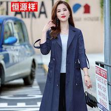 风衣女ch长式春秋风on个子2021年新式显瘦外套女
