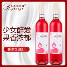 果酒女ch低度甜酒葡on蜜桃酒甜型甜红酒冰酒干红少女水果酒