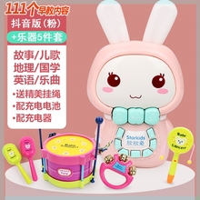 婴宝宝ch故事机0-rl电玩具哄睡硅胶(小)兔子胎教