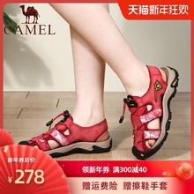Camchl/骆驼包rl休闲运动凉鞋厚底2020夏式新式韩款户外沙滩鞋