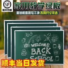 挂式儿ch家用教学双rl(小)挂式可擦教学办公挂式墙留言板粉笔写字板绘画涂鸦绿板培训