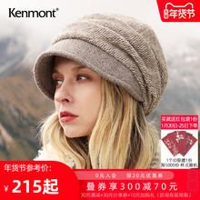 卡蒙时ch韩款水钻英rl帽女冬天百搭加绒毛线针织帽可爱堆堆帽