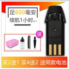 AUXch奥克斯 Xrl5 成的理发器  电池 原装 正品 配件