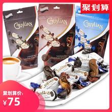 比利时ch口Guylrl吉利莲魅炫海马巧克力3袋组合 牛奶黑婚庆喜糖