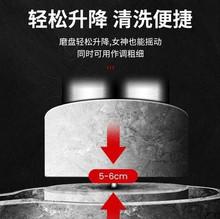 豆腐脑ch你电动石磨rl家用豆浆豆类(小)石磨大型磨盘磨浆磨大米