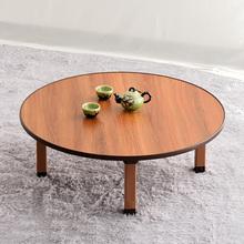 韩式折ch桌圆桌折叠rl榻米飘窗桌家用桌子简易地桌矮餐桌包邮
