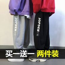 工地裤ch男超薄透气rl筑夏季衣服夏天干活穿的裤子男薄式耐磨