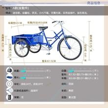 [charl]农用自行车带车斗小型买菜
