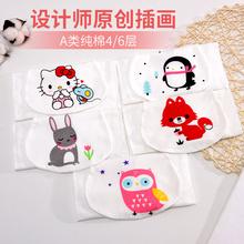 [charl]吸汗巾婴儿童纯棉垫背隔汗