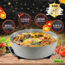8升大ch量多功能不rl锅家用麦饭石煎烤涮一体锅8-10的火锅锅