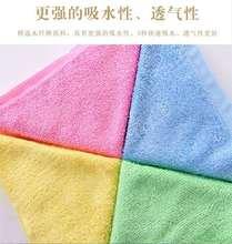 幼儿园ch竹纤维10rl棉方巾不掉毛吸水(小)毛巾饭店家用洗碗巾