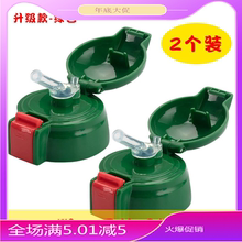 吸管保ch杯(小)孩杯盖rl壶手柄杯背带宝宝防漏水杯盖子通用配件