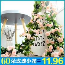 仿真玫ch花藤假花藤ei暖气空调管道装饰缠绕遮挡塑料藤蔓植物