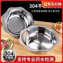 鸳鸯锅ch锅盆304le火锅锅加厚家用商用电磁炉专用涮锅清汤锅