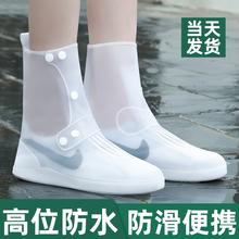雨鞋防ch防雨套防滑le胶雨靴男女透明水鞋下雨鞋子套