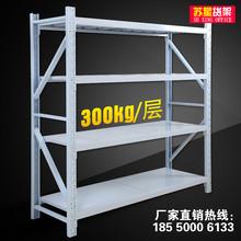 常熟仓ch货架中型轻le仓库货架工厂钢制仓库货架置物架展示架