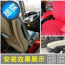 [chasingale]汽车座椅扶手加装超迁皮通