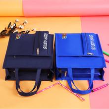 新式(小)ch生书袋A4le水手拎带补课包双侧袋补习包大容量手提袋