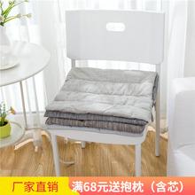 棉麻简ch坐垫餐椅垫le透气防滑汽车办公室学生薄式座垫子日式