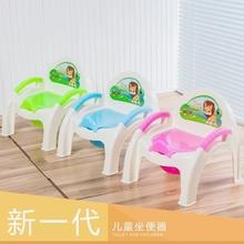 特价包ch加厚宝宝坐le卡通(小)孩椅(小)便盆两用 马桶加盖防滑凳子