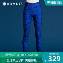 AUMchIE澳弥尼le长裤女式新式修身塑形运动健身印花瑜伽服