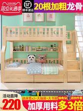 全实木ch层宝宝床上le层床多功能上下铺木床大的高低床