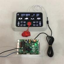 外挂通ch电路万能板le摸屏控制系统不带/带升降电路板