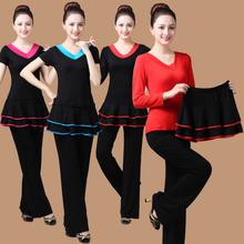新式上ch裙裤子套装am分体式三件套中老年演出服女