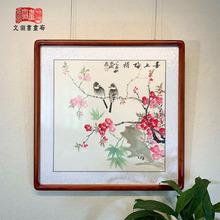 喜上梅ch花鸟画斗方cr迹工笔画客厅餐厅卧室装饰有框字画挂画