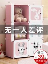 衣柜简ch宝宝组装合cr宝宝经济型收纳柜子单的储物婴儿(小)衣橱