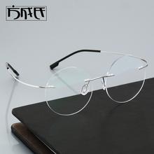 无框近ch眼镜超轻眼e2女式时尚潮复古正圆哈利乔布斯