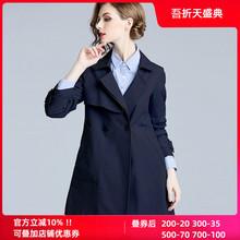 香衣丽ch2021春e2女装藏青色修身显瘦(小)个子短式外套风衣女