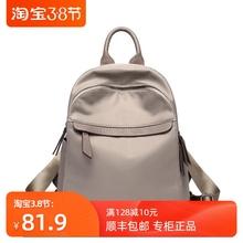 香港正ch双肩背包女ap20新式韩款百搭尼龙牛津布(小)清新轻便帆布
