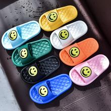 宝宝凉ch鞋男夏季可ap女童居家用室内防滑软底宝宝拖鞋亲子拖