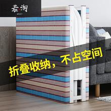 折叠床ch的双的床家ap房专用简易床铁架床1.2米加固加厚1.5米