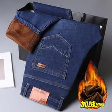 加绒加ch牛仔裤男直ck大码保暖长裤商务休闲中高腰爸爸装裤子