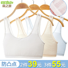 女童内ch(小)背心发育ek12岁10大童胸罩13文胸(小)学生宝宝女孩15夏