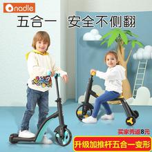 三合一nadle/纳豆滑板ch10儿童多lu溜车平衡车滑行车三轮车