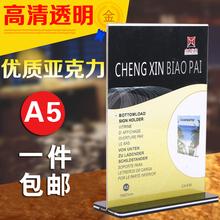 直销Ach亚克力台卡ng牌双面标价牌台牌菜单餐牌15x21
