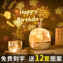 投影仪ch幻(小)夜灯音ng童玩具生日快乐礼物女孩浪漫旋转
